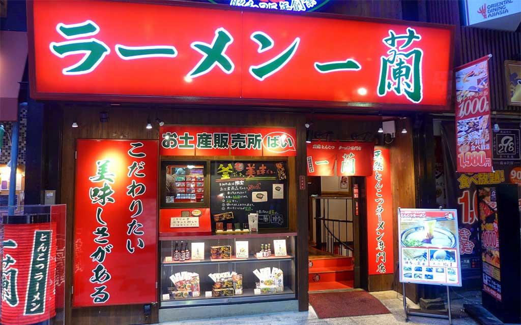 รีวิวร้านอาหาร Ichiran Ramen ที่ญี่ปุ่น